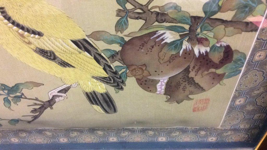 Framed Asian Bird Tapestry - 3