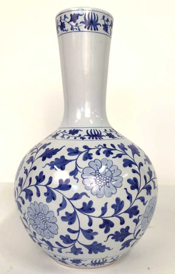 Large Blue and White Vase From Taiwan