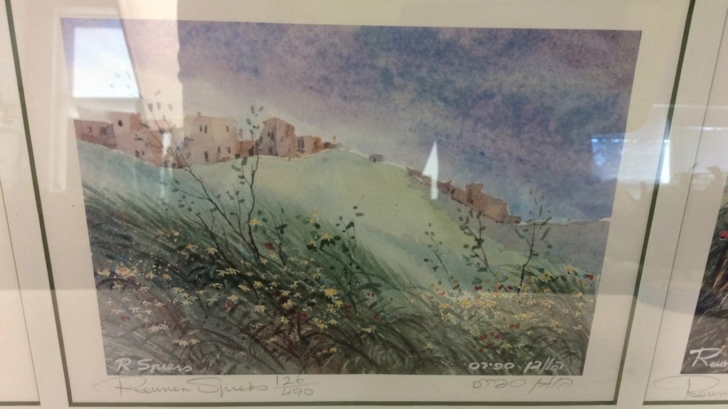 Framed Set Isreali Scenic Lithographs R Spiers - 4