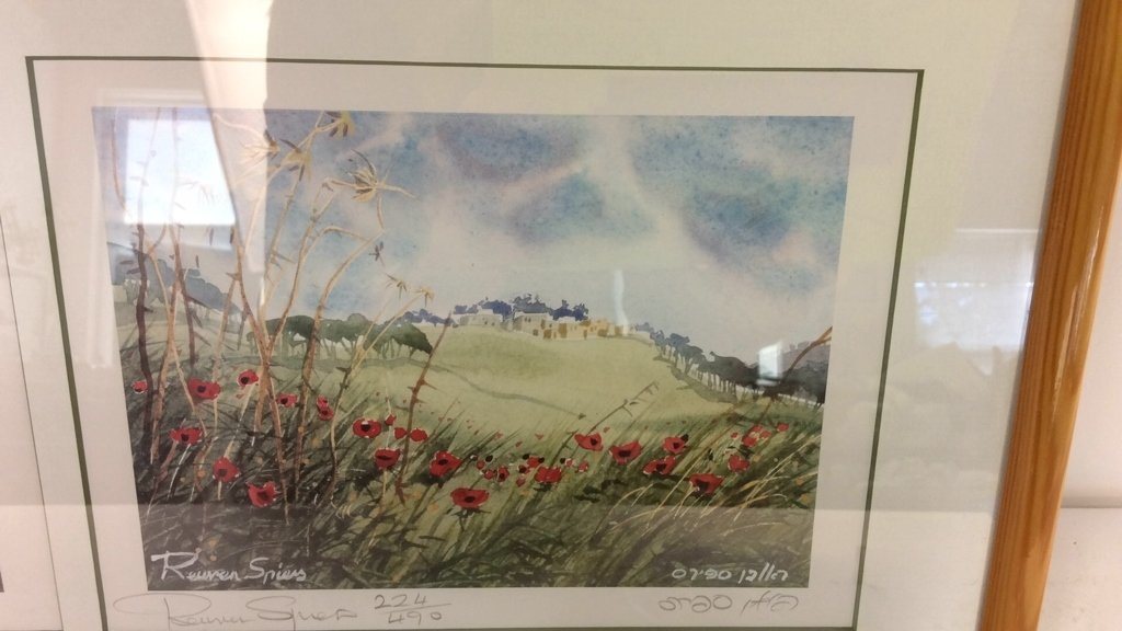 Framed Set Isreali Scenic Lithographs R Spiers - 6