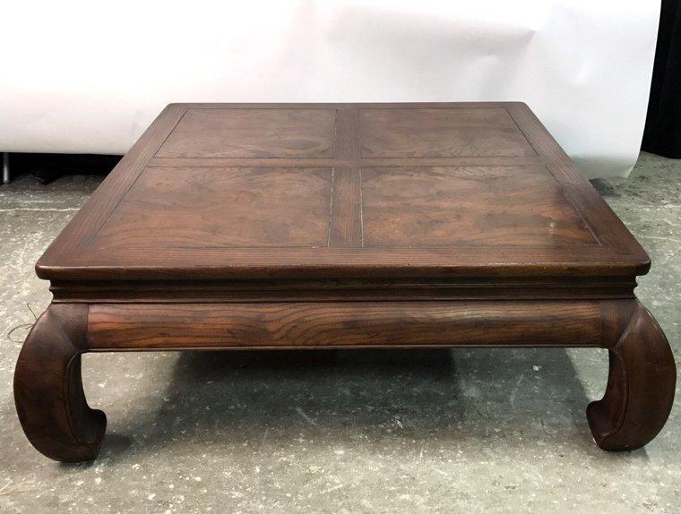 Vintage HENREDON Artifacts Coffee Table
