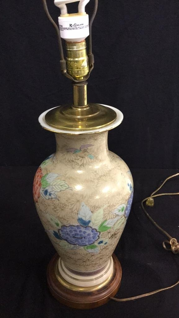 Hand Painted Asian Vase Table Lamp - 6
