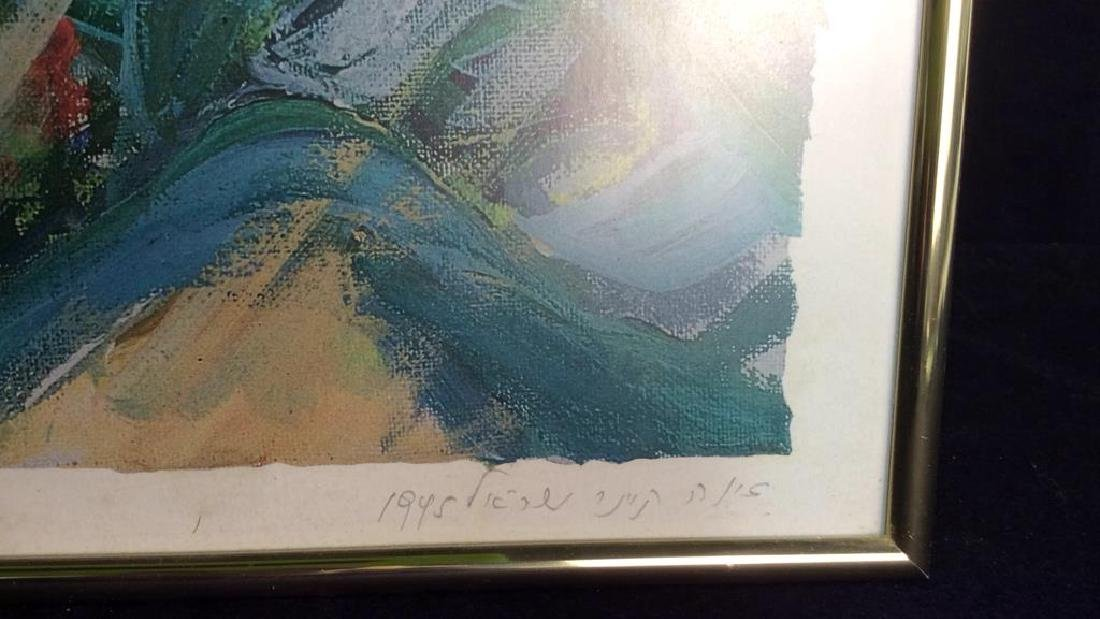 Ziva Kainer Lithograph Signed Numbered - 4
