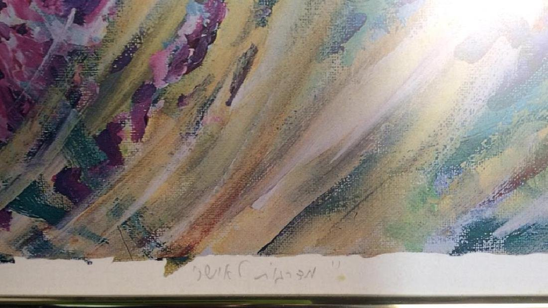 Ziva Kainer Lithograph Signed Numbered - 5