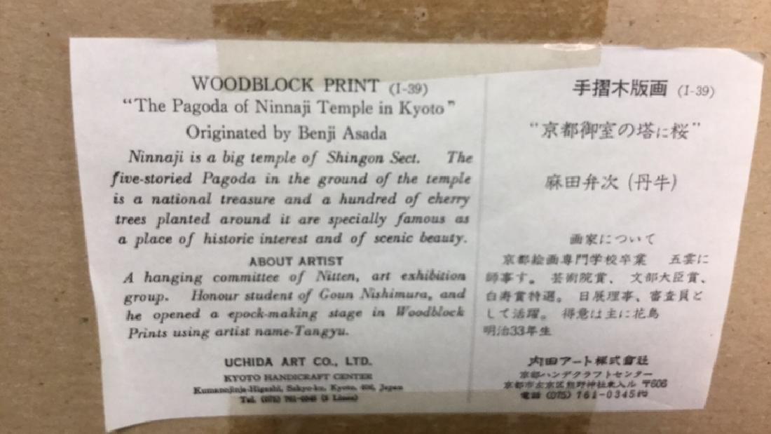 Woodblock Print By Benjie Asada - 9