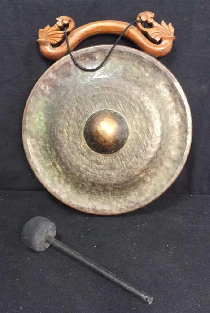 Suspended Metal Gong