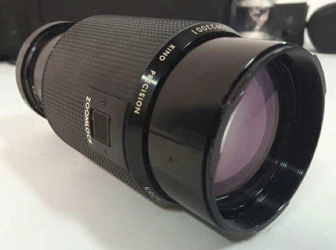 Kiron Kino Precision Camera Lens