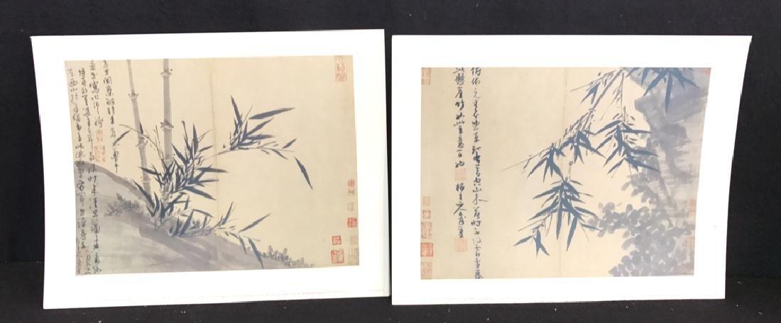 Pair Ink-Bamboo Prints The Met. Pair Ink-Bamboo Prints