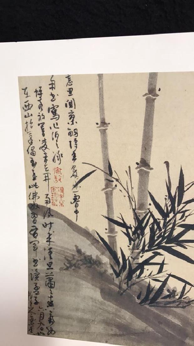 Pair Ink-Bamboo Prints The Met. Pair Ink-Bamboo Prints - 2