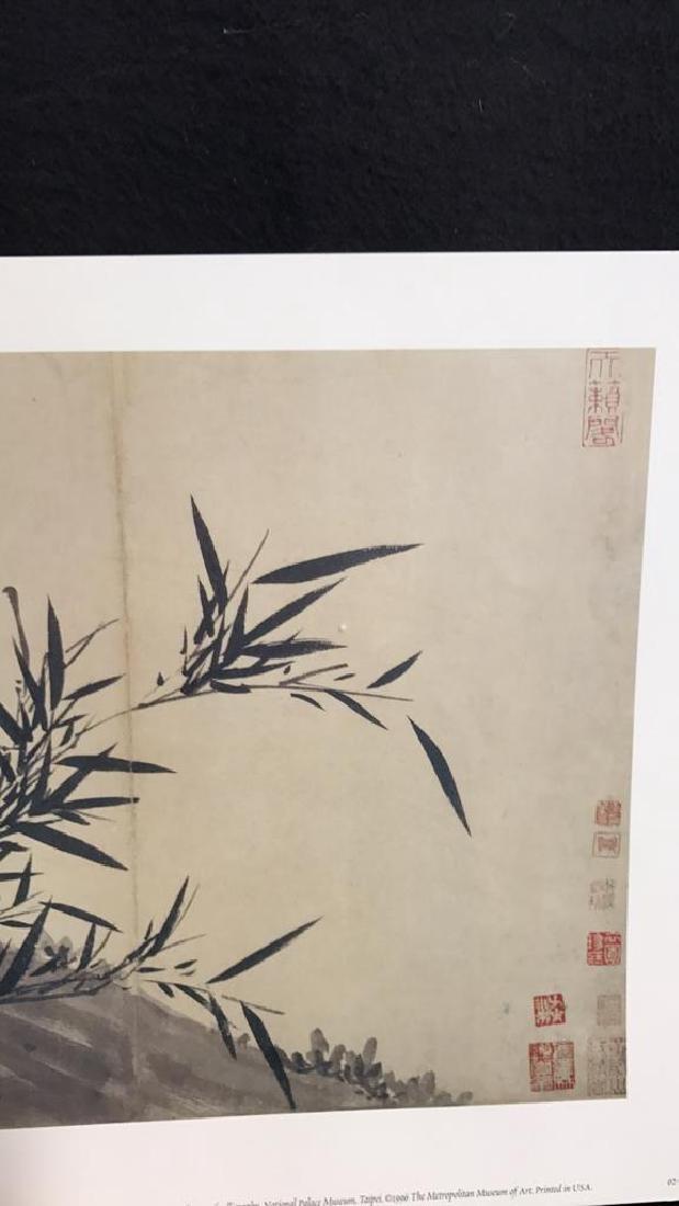 Pair Ink-Bamboo Prints The Met. Pair Ink-Bamboo Prints - 3