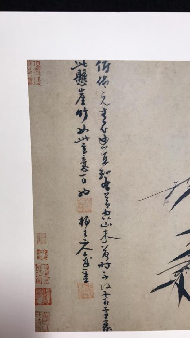 Pair Ink-Bamboo Prints The Met. Pair Ink-Bamboo Prints - 6