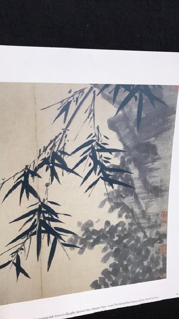 Pair Ink-Bamboo Prints The Met. Pair Ink-Bamboo Prints - 7