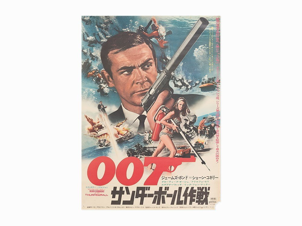 "Vintage ""Thunderball"" Japan Release Film Poster, c."