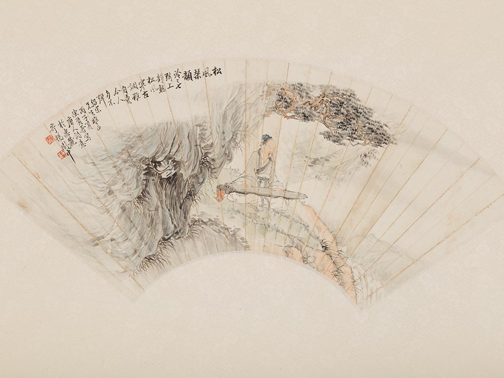 Chun Fu Cang, Fan painting with a Scholar, China, 20th - 2