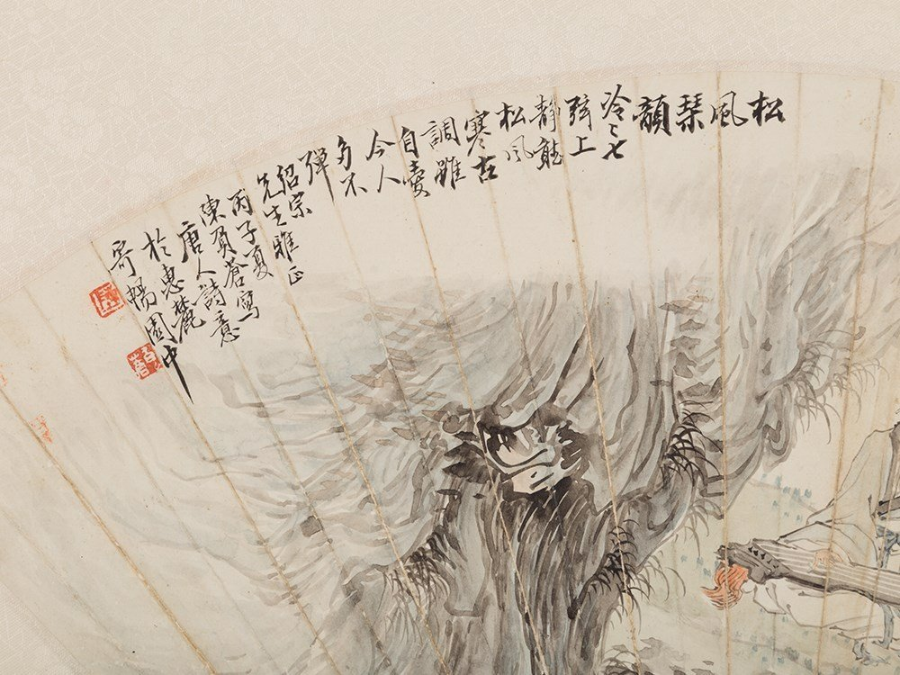 Chun Fu Cang, Fan painting with a Scholar, China, 20th - 3