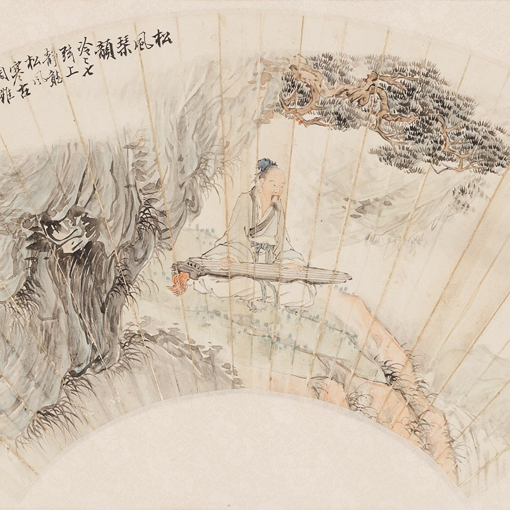 Chun Fu Cang, Fan painting with a Scholar, China, 20th - 4