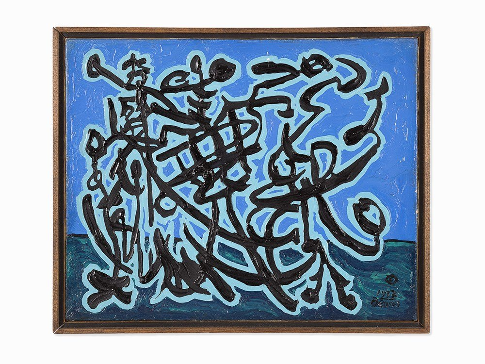"Benjamin Benno, ""The Black Dance,"" Oil on Canvas, 1937"