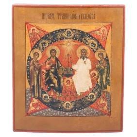 Russian Icon of the new Testament Trinity
