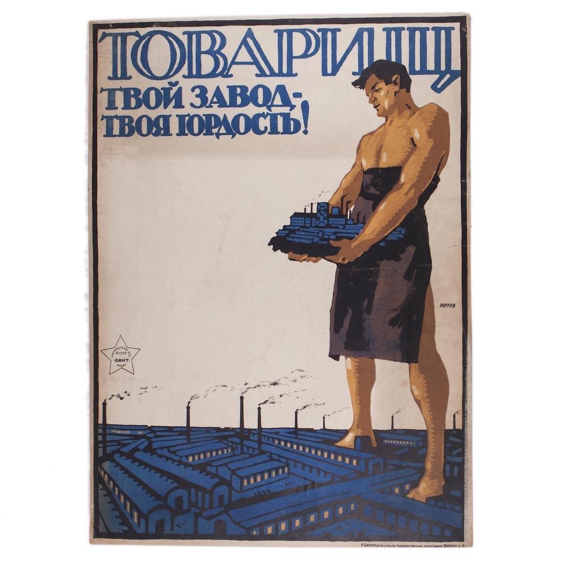 Soviet agitational poster