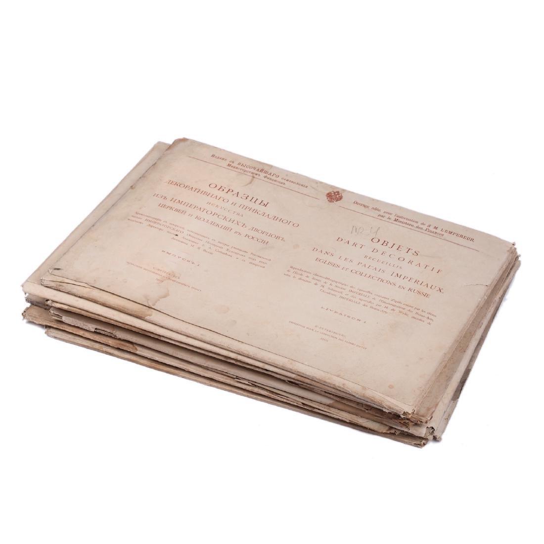 Rare Russian album. Petersburg, 1901