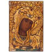 Russian icon of Mother of God of Andronikovskaya