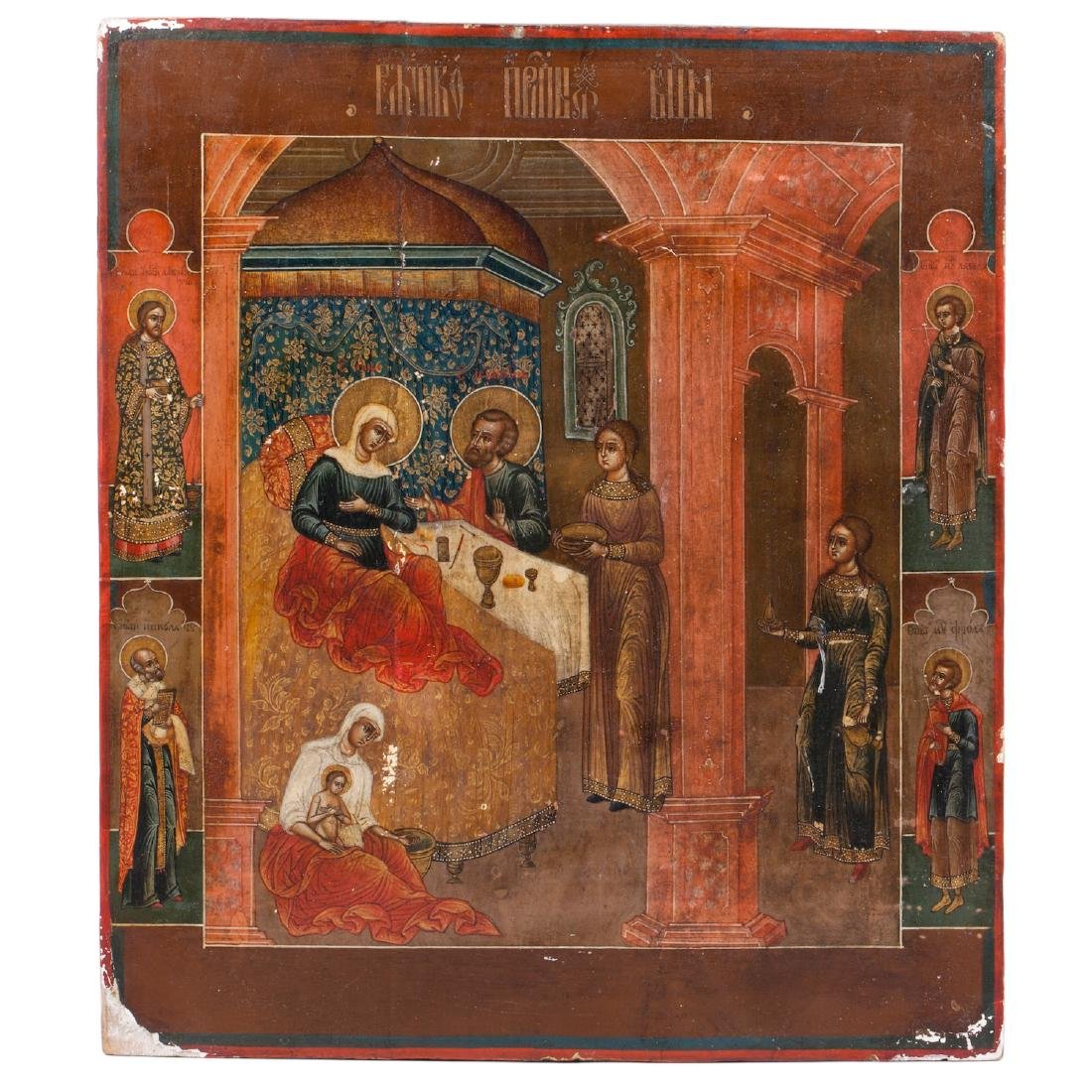 Russian icon of Mother of God Nativity