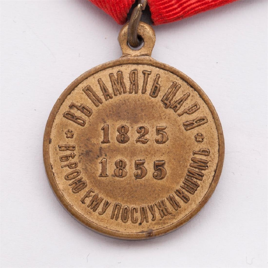 Medal In memory of Nicholas I reign - 4