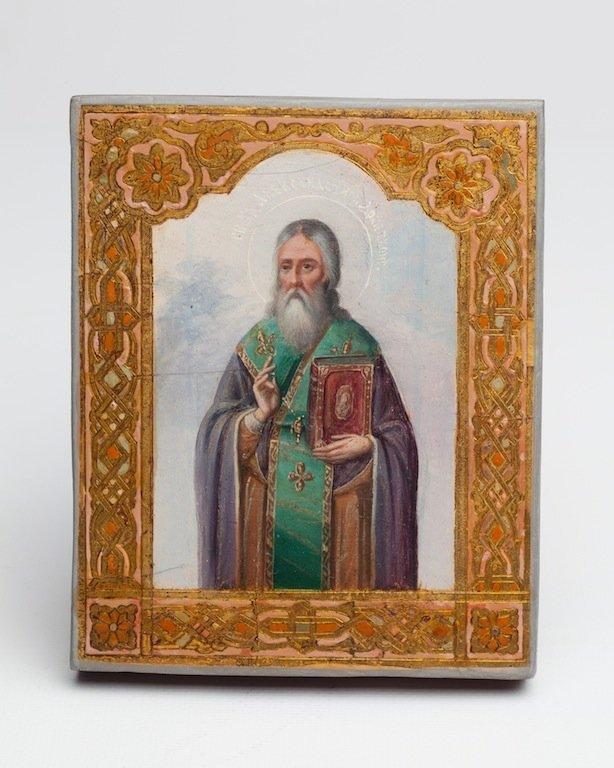 Russian Icon Saint Alexander Confessor Archbishop