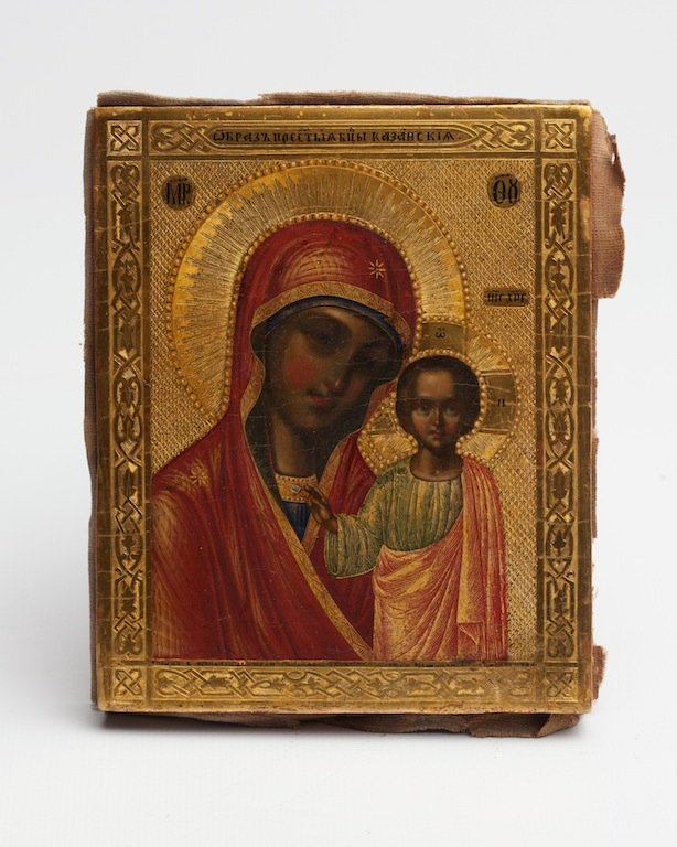 Russian Icon Mother of God of Kazan