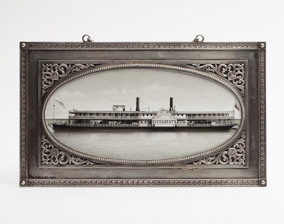 Russian decorative plate by  Khlebnikov workshop.
