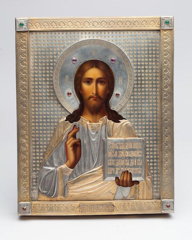 Russian Icon Christ Pantokrator