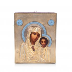 Russian Icon Of Mother Of God Of Kazan. Galkin Brothers