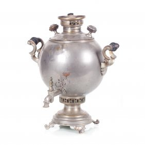 Russian Samovar In The Shape Of Sphere.