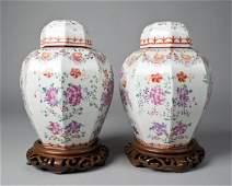 Pr. Chinese Qing Famille Rose Porcelain Jars