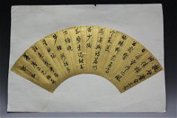 A Fine Chinese Character Fan