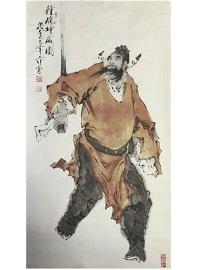 A Fine Chinese Painting By Fan Zeng