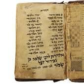 Yemenite Rabbinical Manuscript 19th Century Judaica