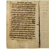 Oriental Rabbinical Manuscript Siddur for Yum Kippur