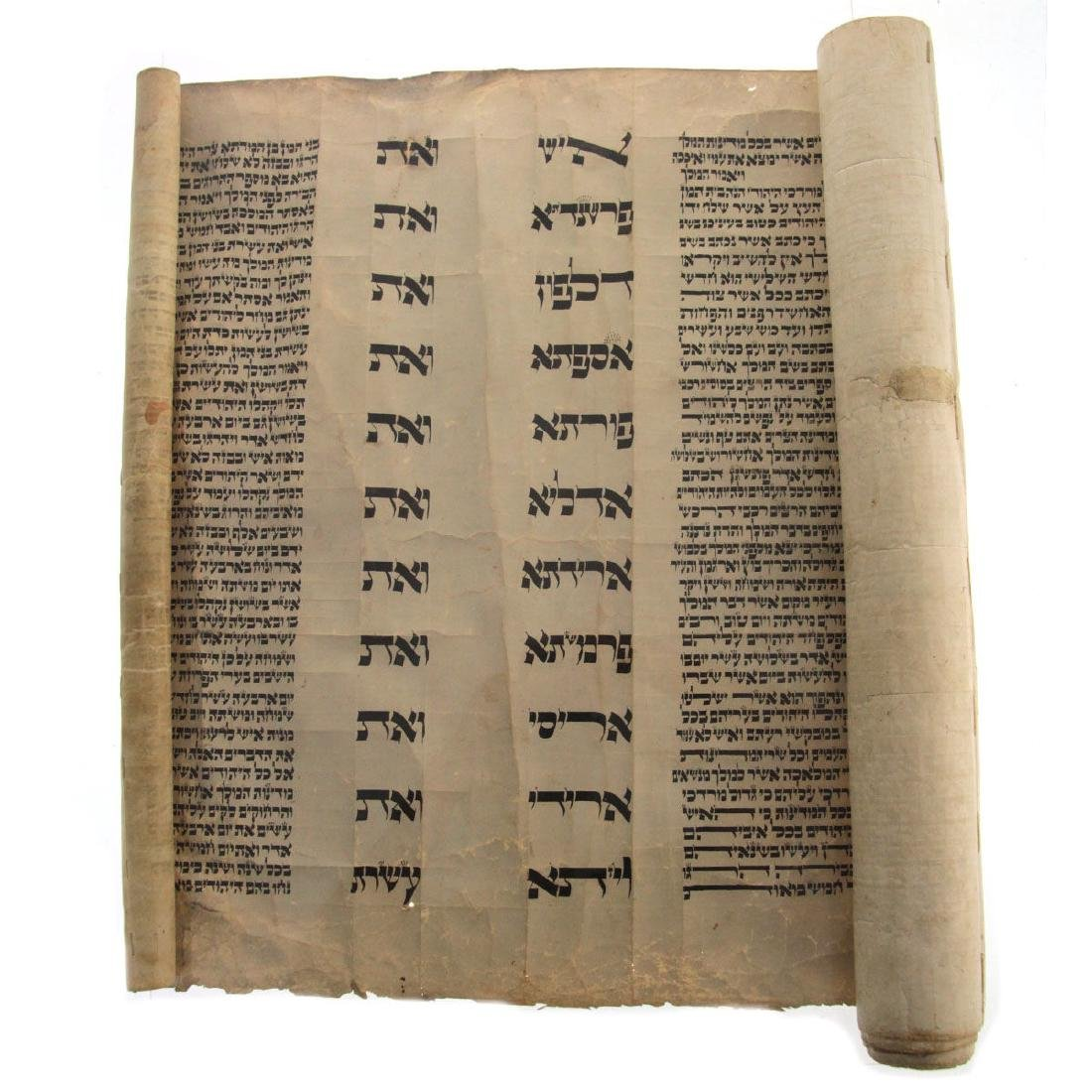 Esther Scroll Megillah on parchment, Poland, Circa
