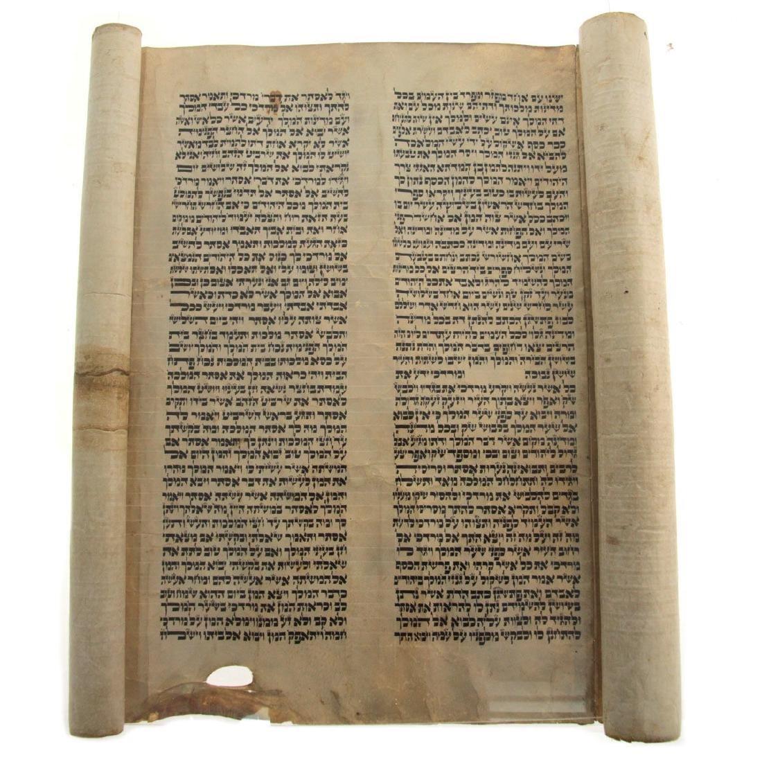 Esther Scroll Megillah on parchment, Poland, Circa - 3