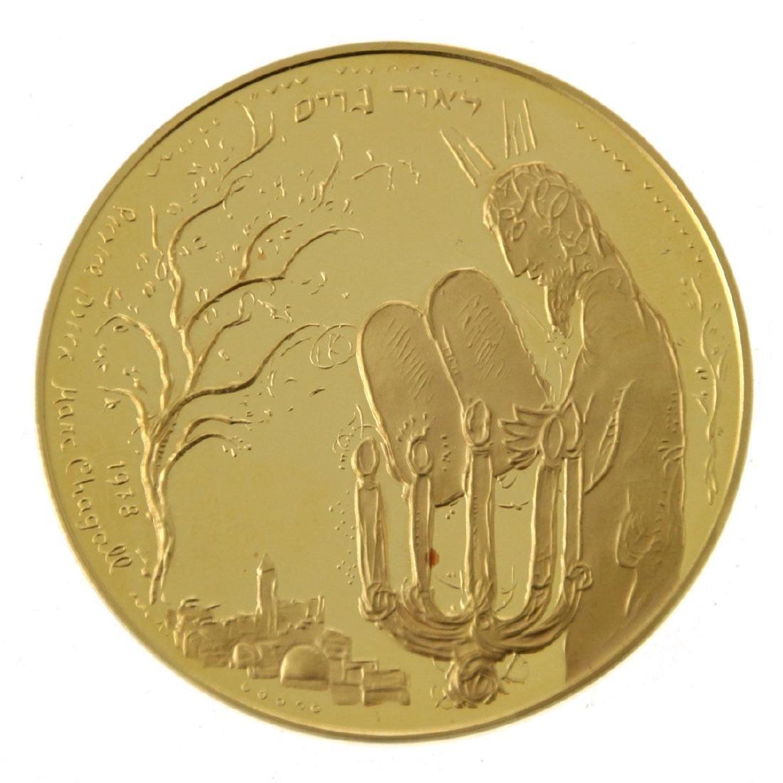 Marc Chagall 22k Gold Medal, Korat Gag, 1978.