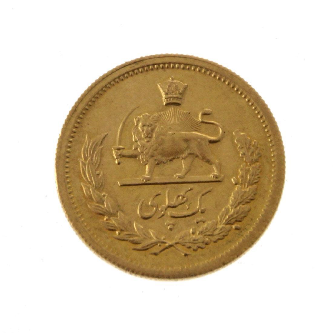 1 Pahlavi Persian Gold Coin, 2536 (1977).