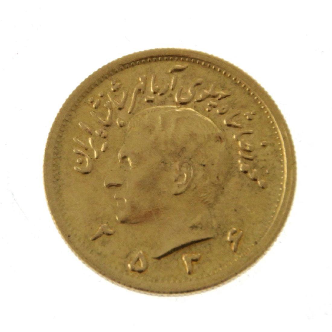 1 Pahlavi Persian Gold Coin, 2536 (1977). - 2