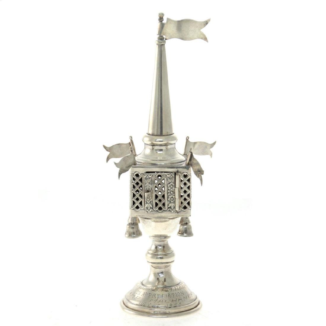Sterling Silver Spice Tower Besamim, Judaica.
