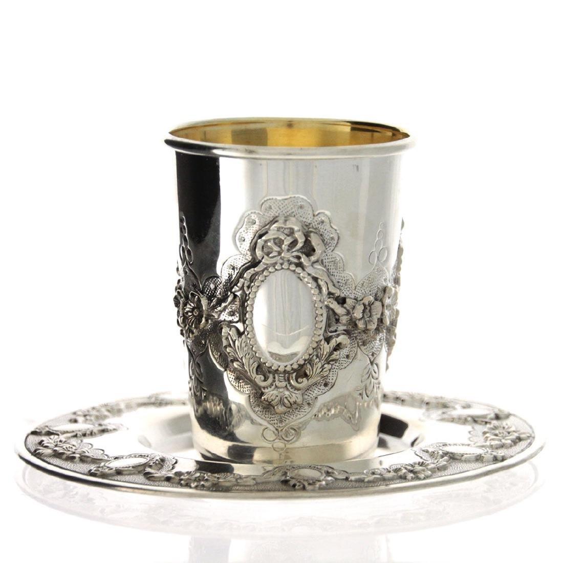 Hazorfim Sterling Silver Kiddush Cup and Coaster,