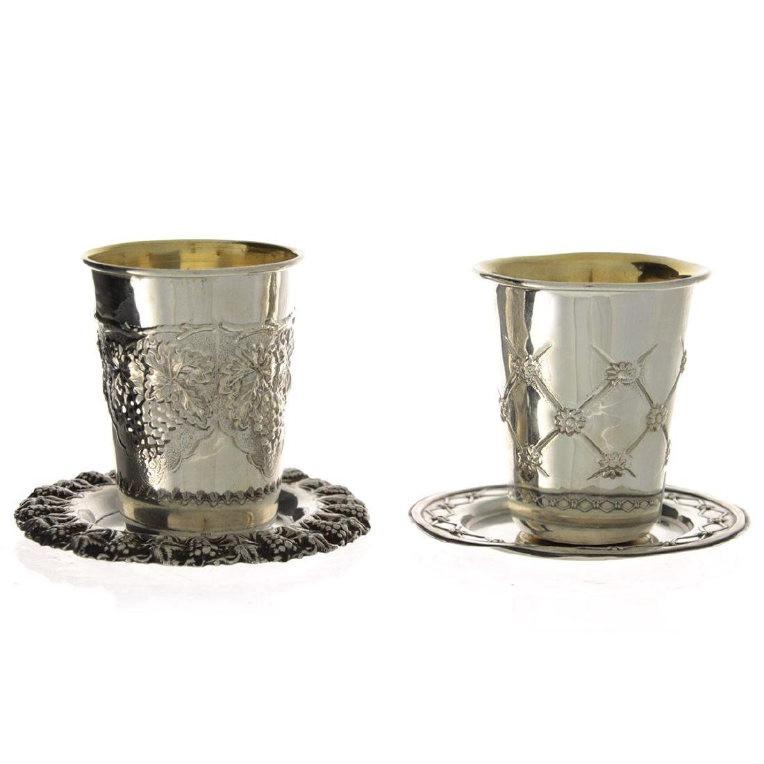 Two Sterling Silver Kiddush Cup and Coasters, Judaica.