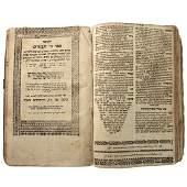 Shnei Luchot Habrit Hebrew Book Wilhelmsdorf 1684