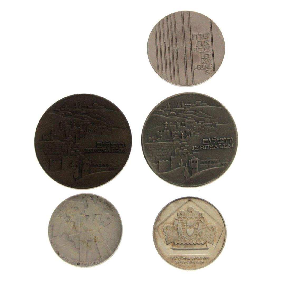 Israel Silver Coins and Medals. - 2