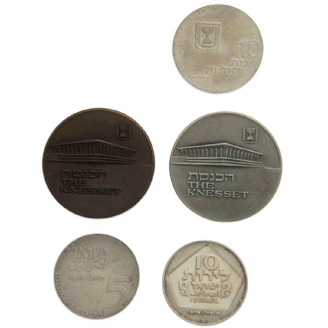 Israel Silver Coins and Medals. - 3