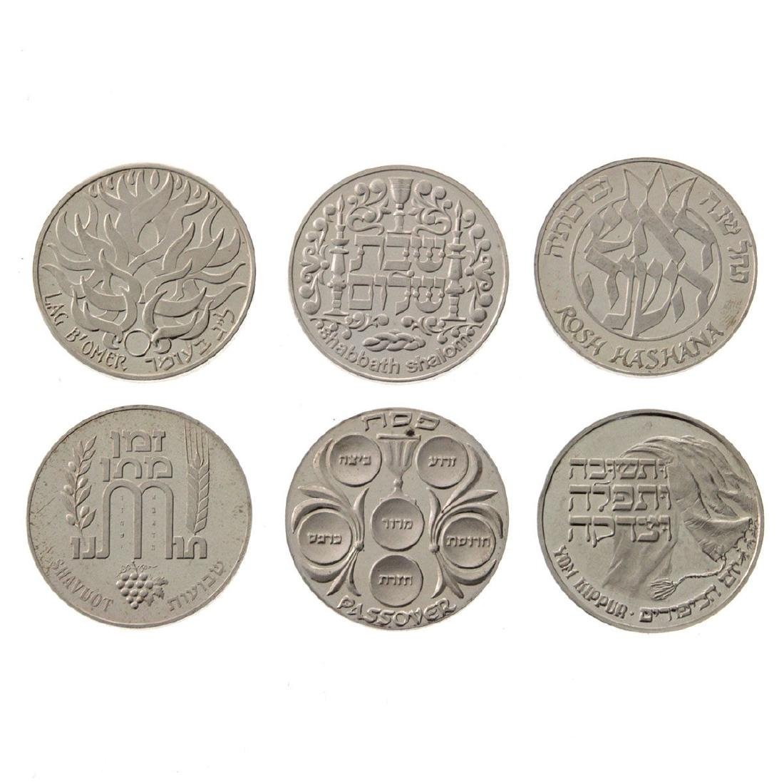 Israel Holidays - Six Silver Medals.